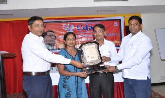 Award By RGCSM